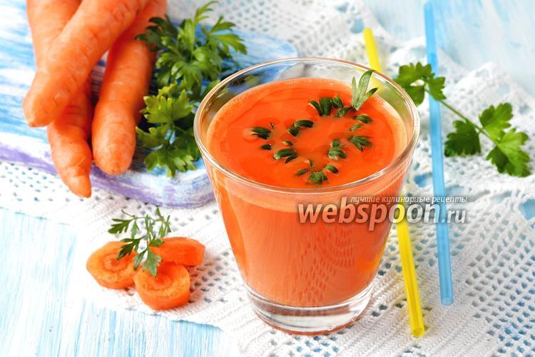 Фото Свежевыжатый морковный сок