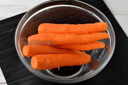 400 г моркови вымыть, очистить от ботвы и кожицы.