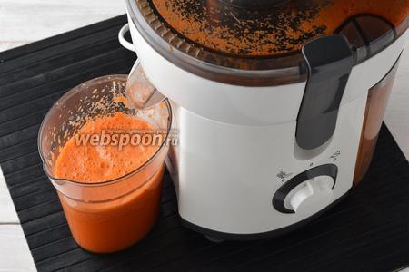 С помощью соковыжималки выжать морковный сок.