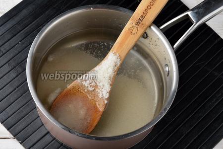 В кастрюле соединить 600 мл воды и 0,5 стакана сахара. Довести до кипения, помешивая, чтобы сахар растворился. Охладить.