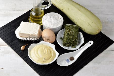 Для приготовления кабачкового торта с плавленым сыром нам понадобятся кабачки, плавленные сырки, чеснок, майонез, укроп, мука, яйца, соль, перец, подсолнечное масло.