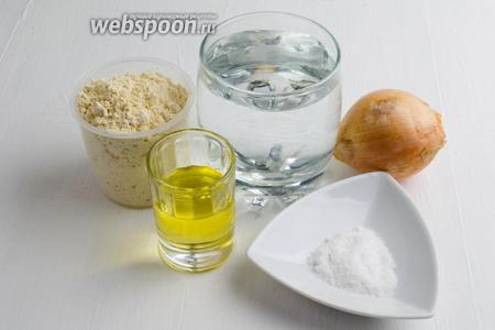 Для приготовления киселя нужно взять гороховую муку, воду, любое (по вкусу) растительное масло, соль, сахар, лук.