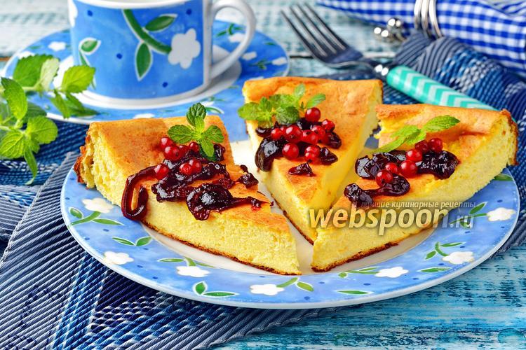 Рецепт из помидор баклажан и перца на зиму рецепты с фото пошагово