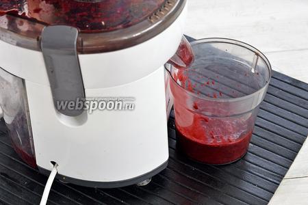 Выжать из ежевики сок. Очень просто это сделать с помощью соковыжималки. Сок поместить в холодильник.