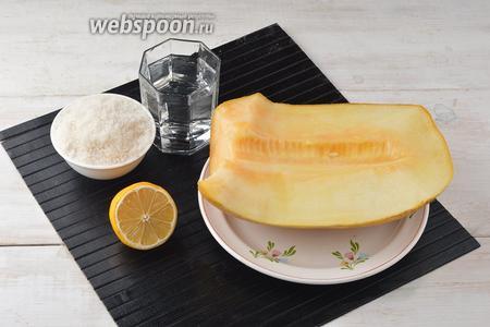 Для работы нам понадобится вода, дыня, лимон, сахар.