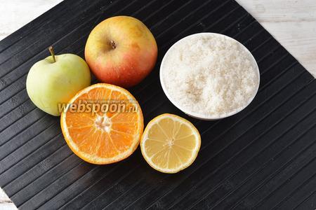 Для работы нам понадобятся яблоки, сахар, апельсин, лимон.