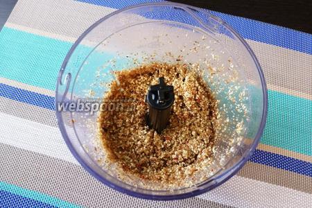 В блендере измельчим грецкие орехи (2/3 стакана), чеснок (2 зубчика), уцхо-сунели (1 ч. л.), гвоздику (1 бутон), кориандр (1 ч. л.), чили (1 шт.), сухую аджику (0,5 ч. л.).
