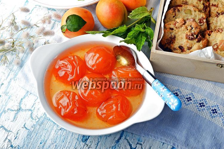 Фото Варенье из абрикосов без косточек на зиму