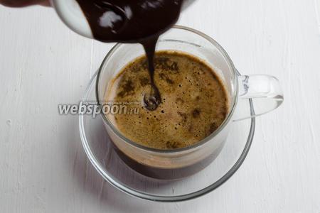 Добавить смесь какао с молоком. Перемешать.