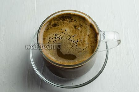 Добавить кофе.
