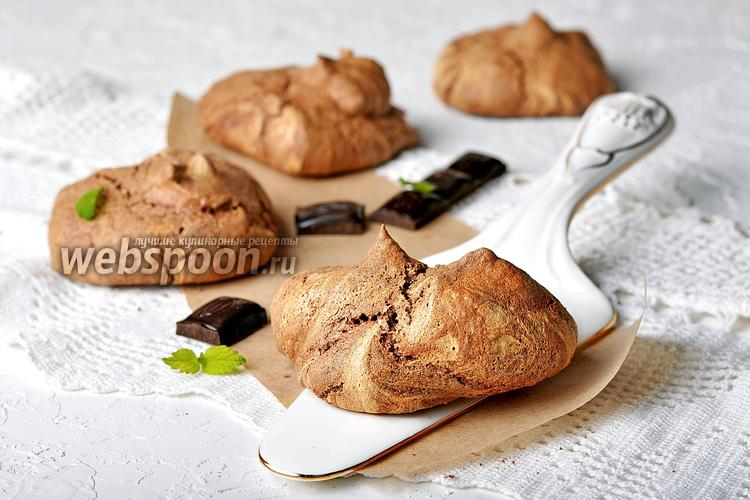 Фото Шоколадное безе