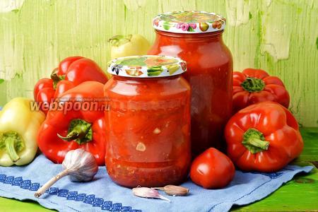Лечо из перца и помидоров