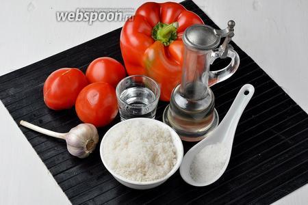Для работы нам понадобятся помидоры, сладкий перец, чеснок, сахар, соль, уксус, подсолнечное масло.