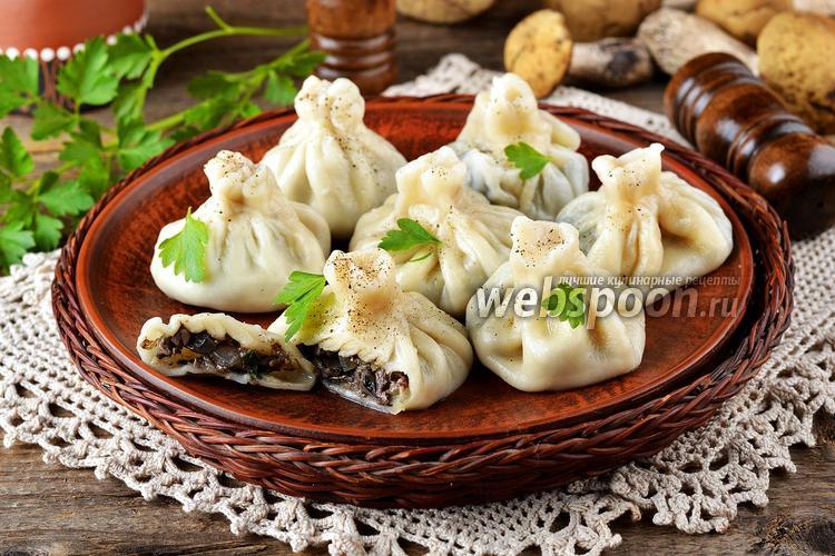 Фото Хинкали с грибами