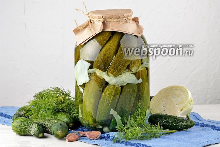 Фото Огурцы маринованные с капустой