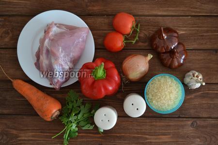 Подготовить все необходимые для приготовления жаркого из риса ингредиенты: мякоть свинины, рис, болгарский сладкий перец, морковь, репчатый лук, помидоры, зелень, чеснок, соль, душистый перец.