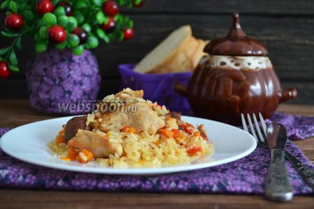 Рассыпчатый рис с ароматной и нежной свининой готов. Подаём на стол в горячем виде.