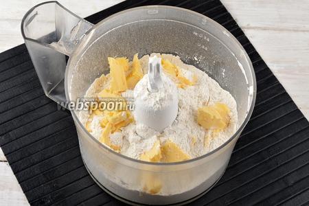 В чашу кухонного комбайна (насадка «металлический нож») поместить просеянную с солью (0,5 ч. л.) муку (200 г) и нарезанное, очень холодное сливочное масло (100 г).