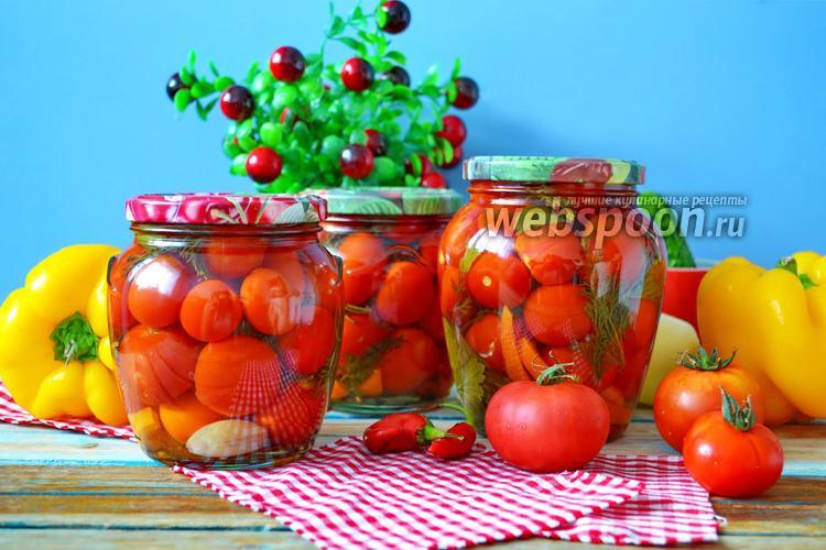 Фото Маринованные помидоры черри с болгарским перцем и ботвой на зиму