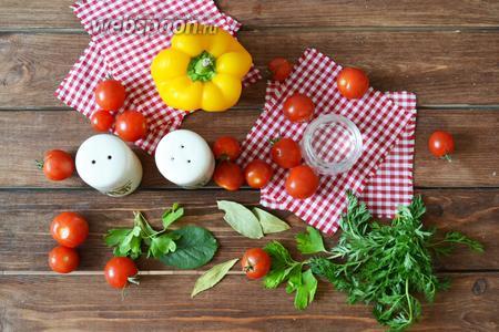 Подготовить необходимые ингредиенты: помидоры черри, сладкий болгарский перец, листья смородины, вишни, ботву моркови, лавровый лист, чеснок, соль, уксус, воду, сахар.