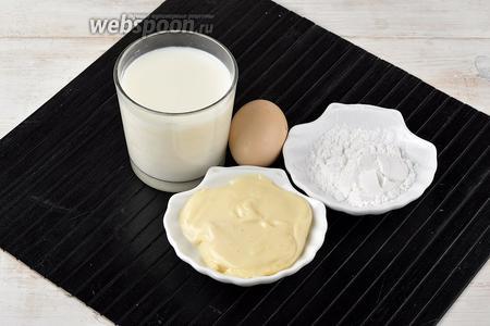 Для работы нам понадобится сгущённое молоко, молоко, яйца, картофельный крахмал.
