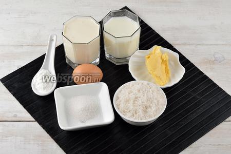 Для работы нам понадобится молоко, яйца (желтки), сахар, ванильный сахар, кукурузный крахмал, сливочное масло, жирные сливки для взбивания.