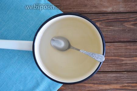 Приготовить маринад: в сотейник влить воду, всыпать соль (2 ст. л.) и сахар (3 ст. л.). Довести до кипения и влить уксус (150 мл).