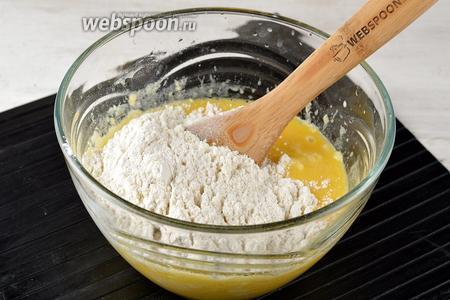 Соединить сухие ингредиенты с мокрыми и перемешать ложкой или лопаткой до соединения ингредиентов (не взбивать).