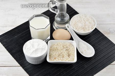 Для работы нам понадобится рис, молоко, вода, яйцо, соль, сахар, мука, подсолнечное масло.