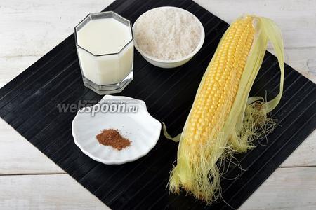 Для работы нам понадобится сахарная, сочная, молодая  кукуруза, молоко, сахар, корица.