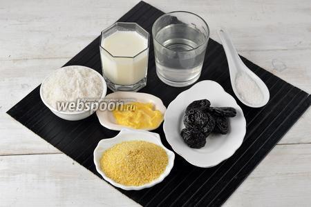 Для работы нам понадобится молоко, вода, кукурузная крупа, соль, сахар, чернослив вяленый, сливочное масло.