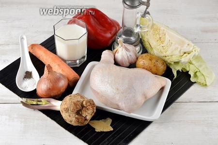 Для работы нам понадобится куриный окорочок, капуста, морковь, репчатый лук, картофель, сладкий перец, молоко, корень сельдерея, соль, чёрный молотый перец, подсолнечное масло.