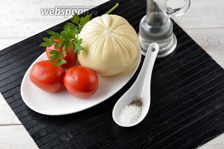 Для работы нам понадобятся помидоры-сливки, сыр Сулугуни, свежая петрушка, подсолнечное рафинированное масло, соль, чёрный молотый перец.