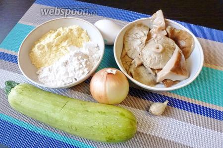 Для оладий нам понадобится небольшой кабачок, грибы грузди свежие, лук, чеснок, яйцо. Муки я взяла 2  сорта: кукурузную и пшеничную. Соль и перец по вкусу.