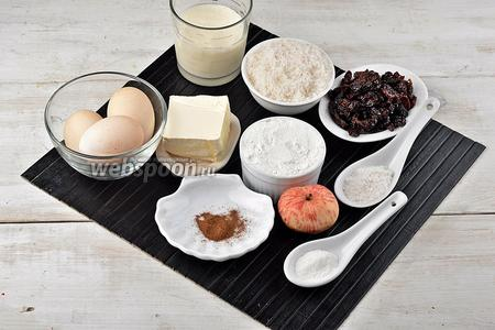 Для работы нам понадобится кефир 3,2% жирности, яйца, сахар, пшеничная мука, соль, разрыхлитель, сливочное масло, яблоки, изюм, корица.