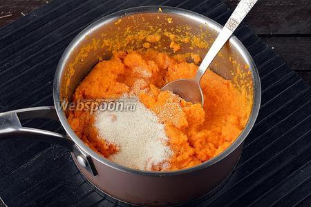 Готовую морковь измельчить блендером. Вмешать манную крупу (3 ст. л.) и проварить на маленьком огне 3-4 минуты. Охладить.