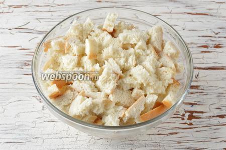 Хлеб (250 г) порвать руками на небольшие кусочки или нарезать ножом. Залить хлеб молоком (250 мл) и оставить для набухания на 5-7 минут.