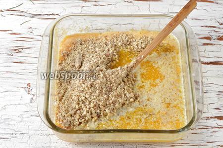 Добавить измельчённые грецкие орехи (150 г), растопленное и охлаждённое сливочное масло (95 г). Перемешать.