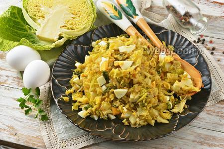 Начинка для пирожков с капустой и яйцом