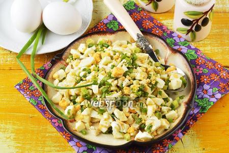 Начинка для пирожков из яиц с зелёным луком