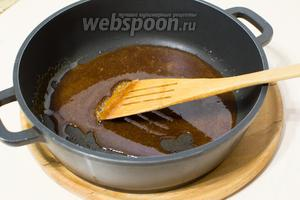 Для начала высыпьте в сковороду с толстым дном (или же кастрюлю) 1/2 часть нормы сахара (125 г), растопите его. При этом необходимо поставить кипятиться воду (125 мл), к тому моменту, как сахар полностью растопится и начнёт появляться сизый дым, следует влить кипяток в сахар, активно мешая. Делать это надо очень аккуратно!