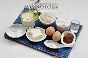 Для работы нам понадобится сахар, ванильный сахар, соль, уксус, какао, сливочное масло, оливковое масло, мука, сода, молоко, яйца.