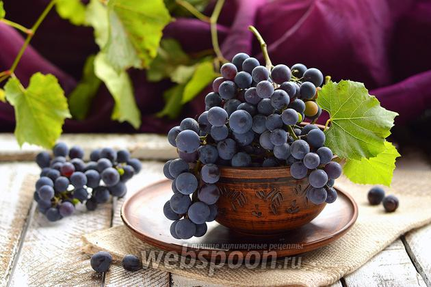 Фото Как заморозить виноград