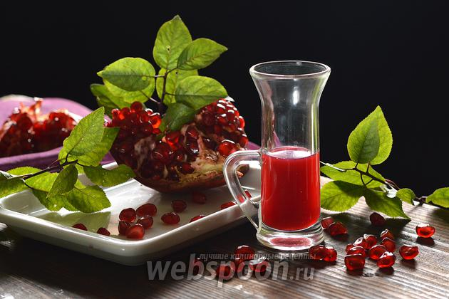 Фото Как выжать сок из граната