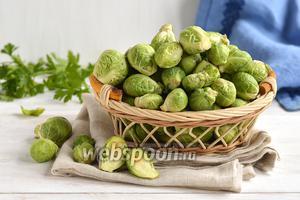 Фото совета Как заморозить брюссельскую капусту