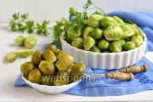 Фото совета Как варить брюссельскую капусту