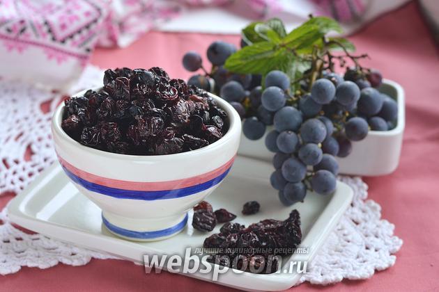 Фото Как сушить виноград