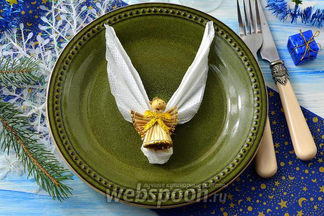 Фото Как сложить салфетку в виде ангела