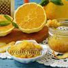 Фото совета Как заготовить апельсиновую цедру