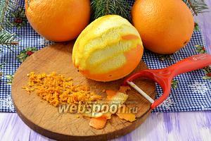 Фото совета Как снять цедру с апельсина